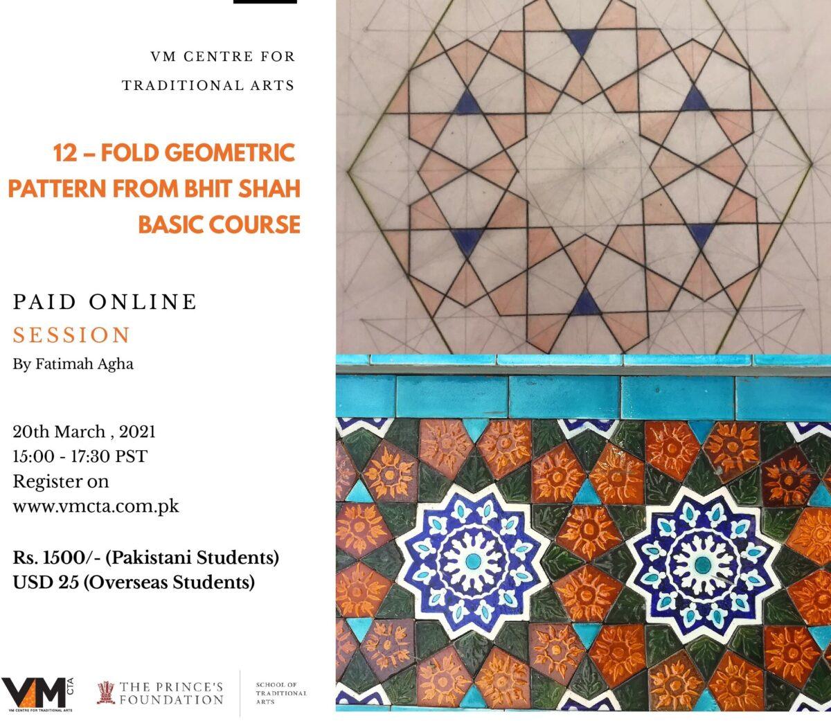 12 Fold Geometric Pattern from Bhit Shah