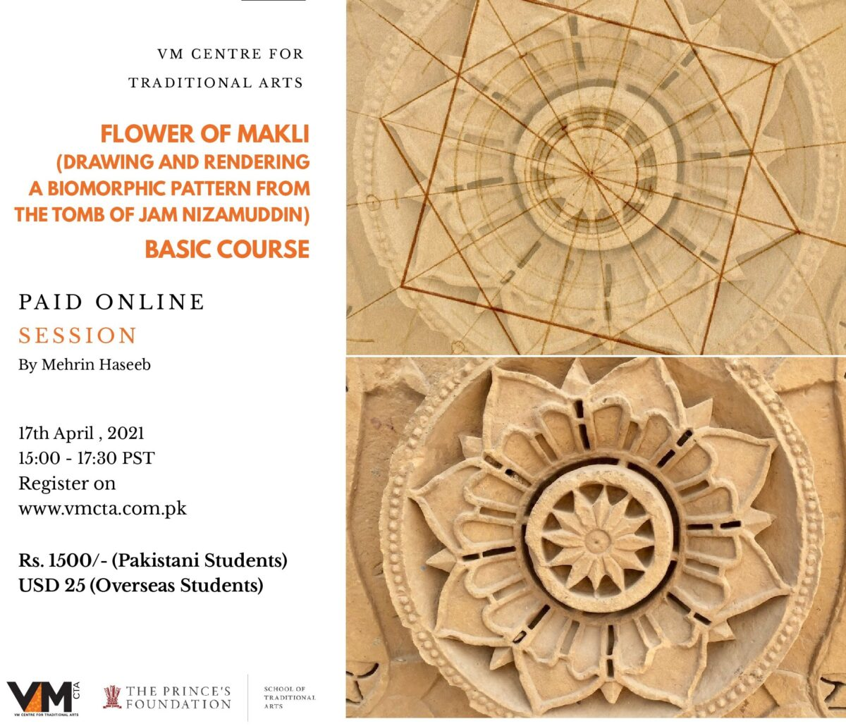 Flower of Makli 17 April 2021