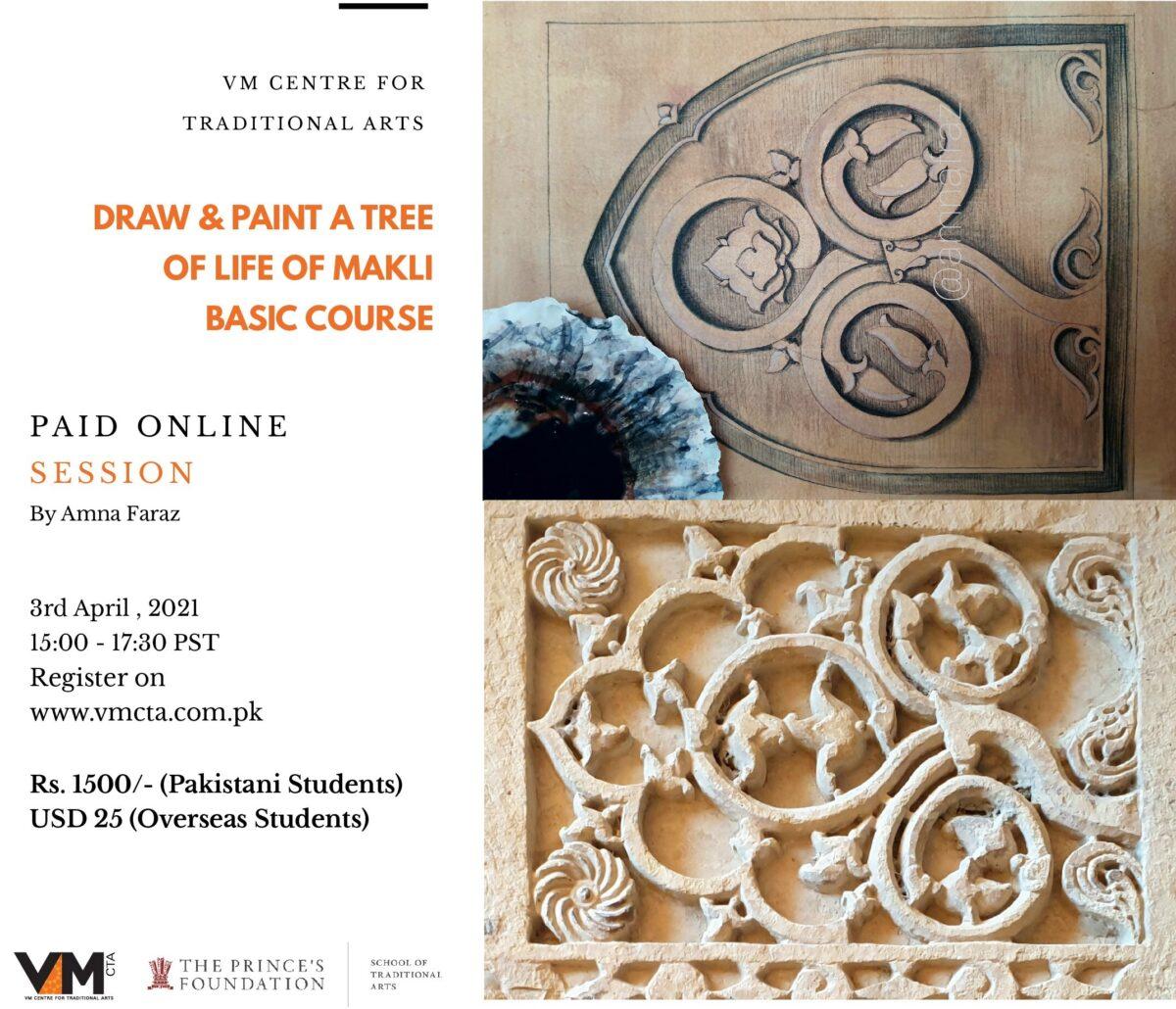 Draw & Paint a Tree of Life of Makli