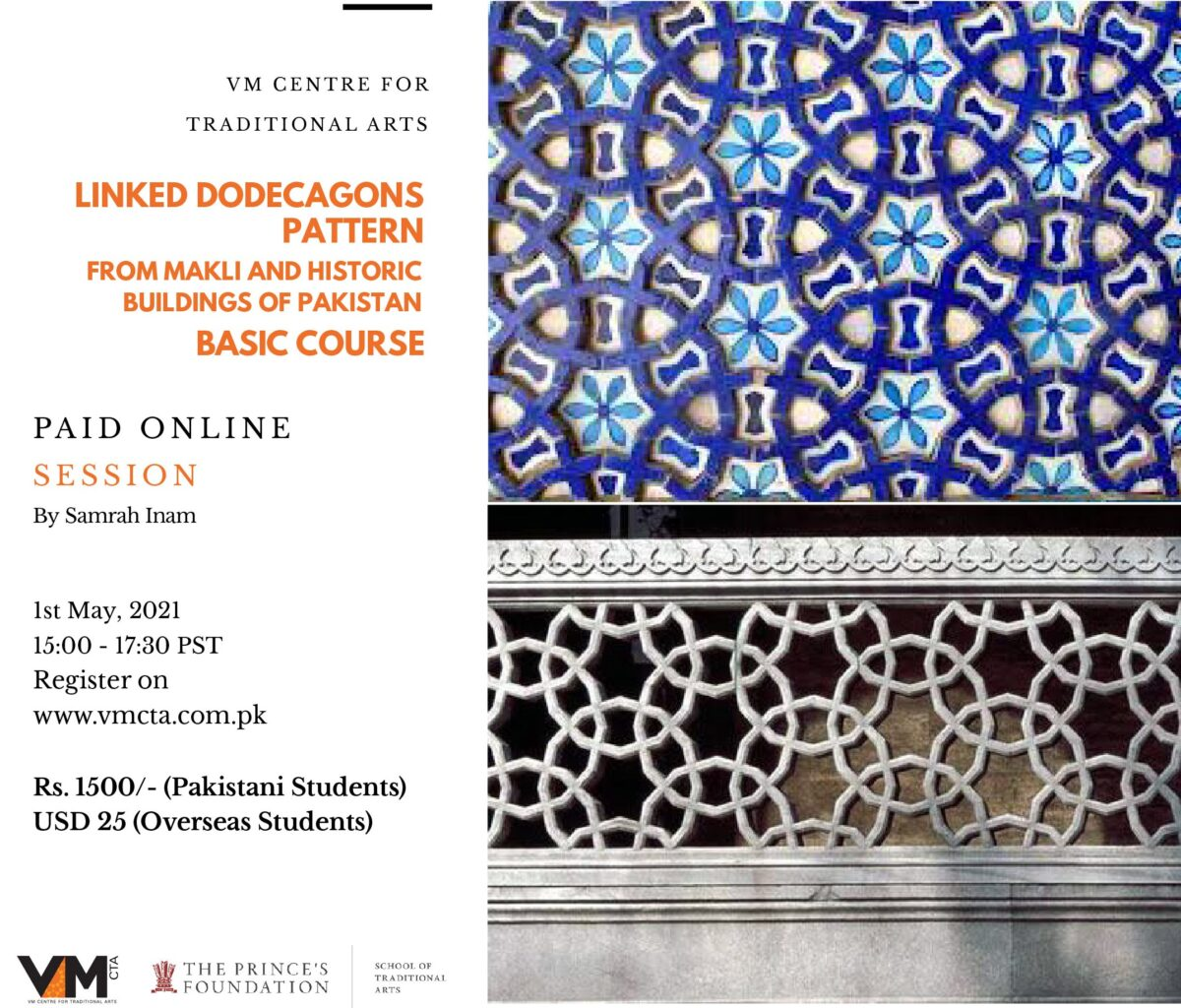 Linked Dodecagons Pattern from Makli and Historic buildings of Pakistan